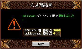 RedStone 08.07.15[06]_result