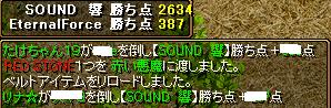 RedStone 08.07.16[04]