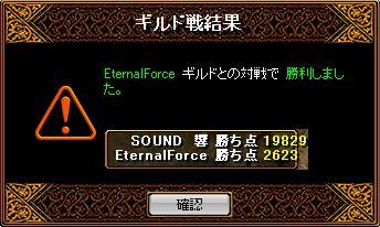 RedStone 08.07.16[16]_result