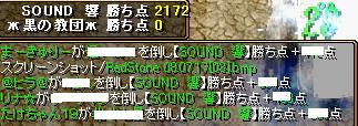 RedStone 08.07.17[04]