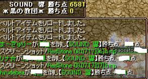 RedStone 08.07.17[08]