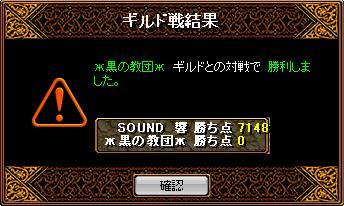 RedStone 08.07.17[10]_result