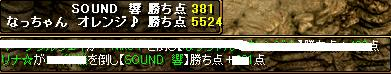RedStone 08.07.19[06]