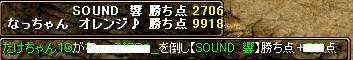 RedStone 08.07.19[09]