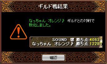RedStone 08.07.20[00]_result