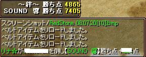 RedStone 08.07.20[11]