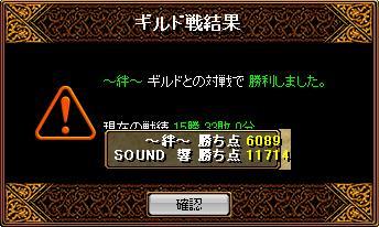 RedStone 08.07.20[13]_result