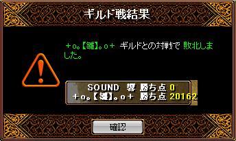 RedStone 08.07.21[08]_result