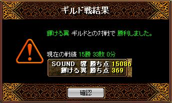 RedStone 08.07.25[12]_result