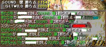 RedStone 08.07.29[15]
