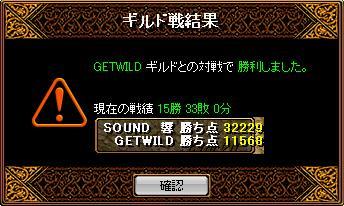 RedStone 08.07.29[22]_result