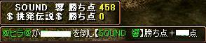 RedStone 08.07.31[10]