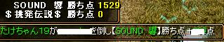 RedStone 08.07.31[13]