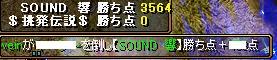 RedStone 08.07.31[15]