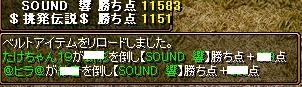 RedStone 08.07.31[24]