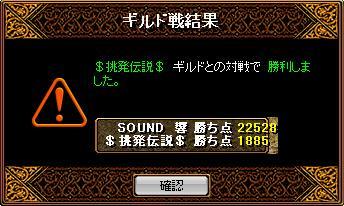 RedStone 08.07.31[32]_result