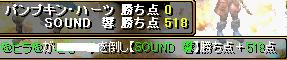 RedStone 08.08.01[02]