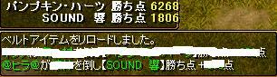 RedStone 08.08.01[04]
