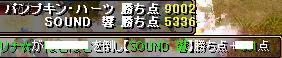 RedStone 08.08.01[06]