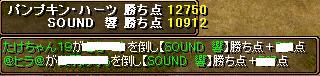 RedStone 08.08.01[10]