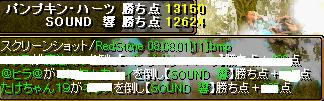 RedStone 08.08.01[12]