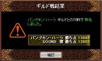 RedStone 08.08.01[13]_result