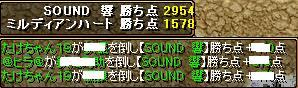RedStone 08.08.02[04]