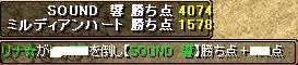 RedStone 08.08.02[05]