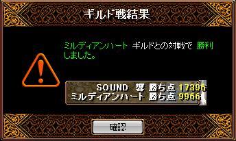RedStone 08.08.02[16]_result