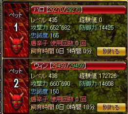 RedStone 08.08.03[04]