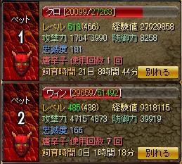 RedStone 08.08.03[07]