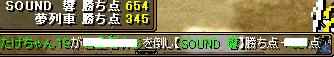 RedStone 08.08.05[03]