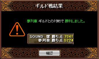 RedStone 08.08.05[12]_result