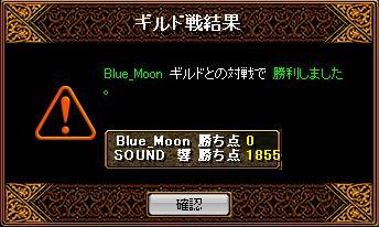 RedStone 08.08.10[06]_result