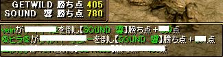 RedStone 08.08.13[01]
