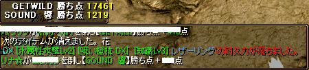 RedStone 08.08.13[02]