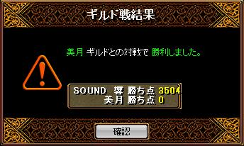 RedStone 08.08.14[05]_result