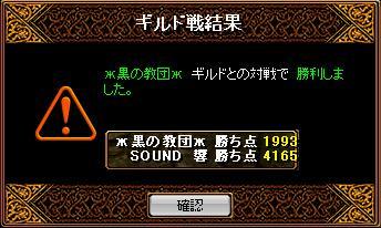 RedStone 08.08.15[22]_result