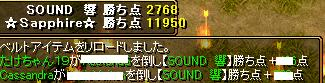 RedStone 08.08.16[07]