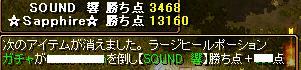 RedStone 08.08.16[10]