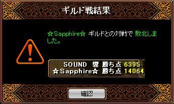 RedStone 08.08.16[13]_result