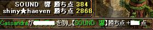 RedStone 08.08.17[01]