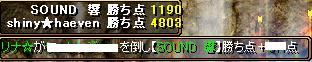 RedStone 08.08.17[02]