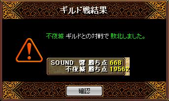 RedStone 08.08.18[04]_result