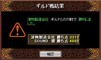 RedStone 08.08.20[10]_result