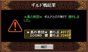 RedStone 08.08.22[13]_result