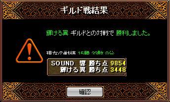 RedStone 08.08.23[16]_result
