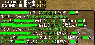 RedStone 08.08.24[05]_paint