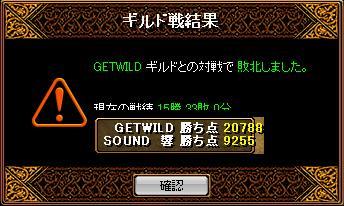 RedStone 08.08.24[09]_result