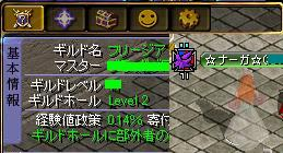 RedStone 08.08.23[01]1